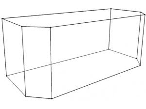 Akvárium Branco 100×40×50cm